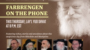 THURSDAY: SPECIAL PHONE FARBRENGEN FOR YUD SHVAT