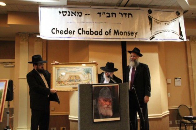 Cheder Chabad of Monsey Celebrates 13 Years & New Building with Banquet