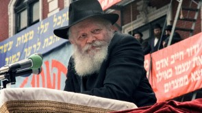 VIDEO & A Diary – Lag B'omer Parade 5743-1983