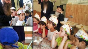 Children of Hadera Get Ready to Receive the Torah
