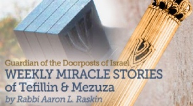 One Mezuzah, Two Souls