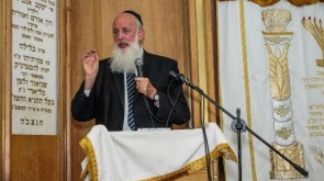 An Evening About Marriage in Rechovot