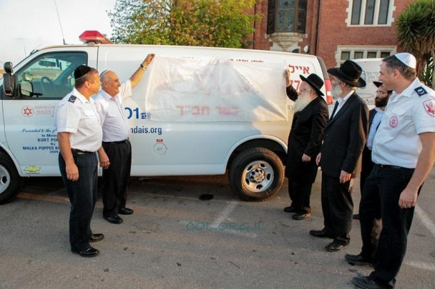 New Ambulance Dedicated in Kfar Chabad