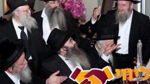 Agudas Chassidei Chabad Announces New Planto Help Chabad Institutions