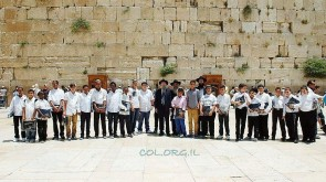 26 Bar Mitzvah Boys Enjoy Grand Celebration