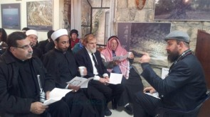 Muslim Leaders Learn Shaar Hayichud Vehaemunah in Arabic