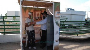 Chabad of Migdal Haemek Runs a Range of Sukkos Activities