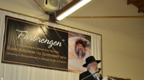 California commemorates 5th Yahrtzeit of Rabbi Avrohom HaLevi Levitansky