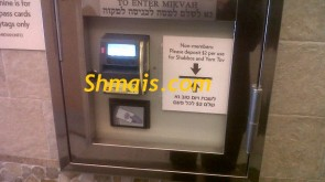Crown Heights: Popular Mikvah now taking credit cards