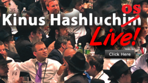 WATCH THE KINNUS HASHLUCHOS BANQUET LIVE, HERE!