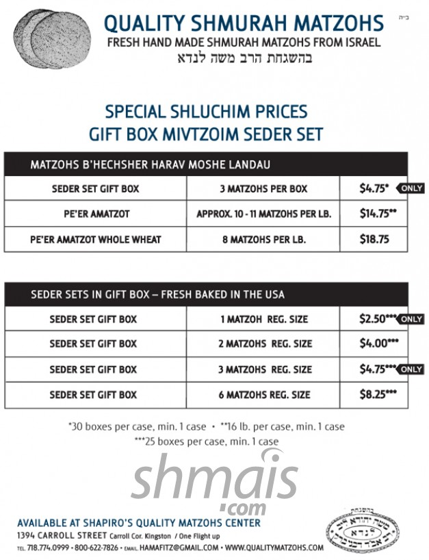 Shluchim Special - Matzah Seder Sets @ Shapiro's Quality Matzah Center