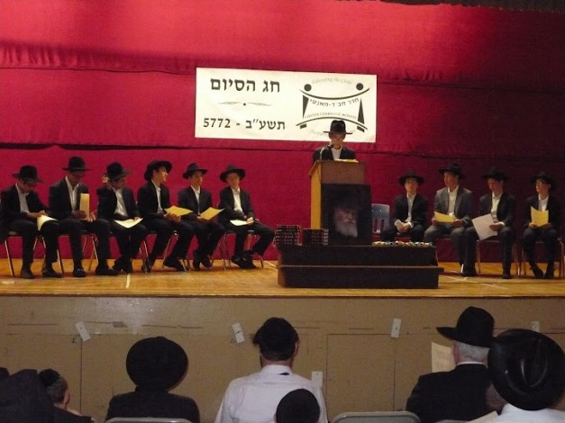 Monsey: Cheder 8th Grade Boys Graduate