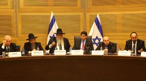 Great photos: Knesset Debates Funding for Chabad