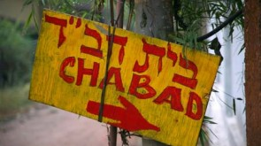 City Council orders new review of Chabad House in Sherman Oaks