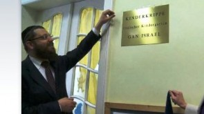 German Minister dedicates new Nursery at Chabad Berlin