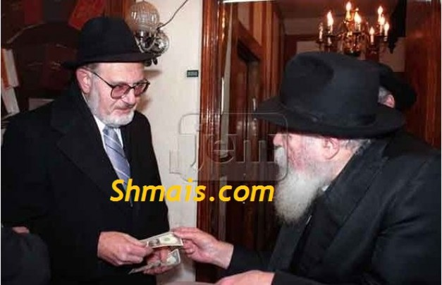 Boruch Dayan Haemes - Rabbi Chaim Zev Bomzer OBM - UPDATED