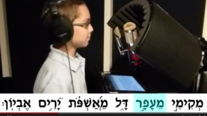VIDEO: Singing the Rebbe's New Kapitel