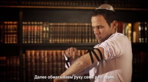 VIDEO: FJC presents: How to put on Tefillin