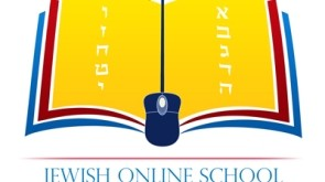 Chof Hey Adar in the Online School