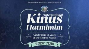 LIVE BROADCAST -  International Kinus Hatmimim