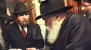 Boruch Dayan Haemes -  R' Shmuel Marmulszteyn OBM
