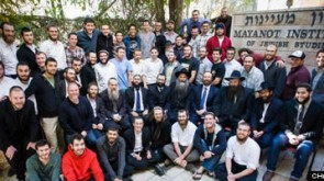 Israel Steer Towards the 'On-Ramp' to Jewish Education