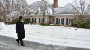 Jewish center planned for $1.5 million house donated by Worcester's Krock family