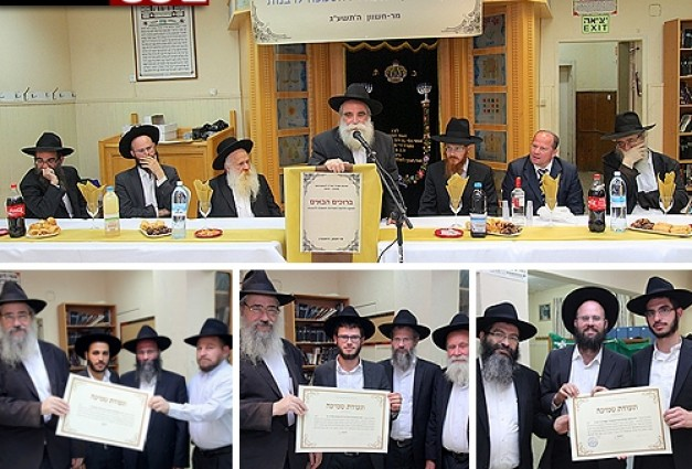 Young Rabbis Get Their Semicha in Kfar Chabad