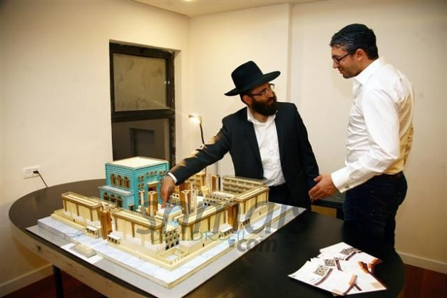 770 Library Inaugurated in Kfar Chabad
