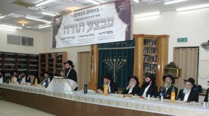 Shulchan Aruch Learning Drive Launched in Migdal Haemek Yeshiva
