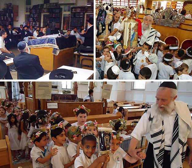Afula Steps Up Activities on Shavuos