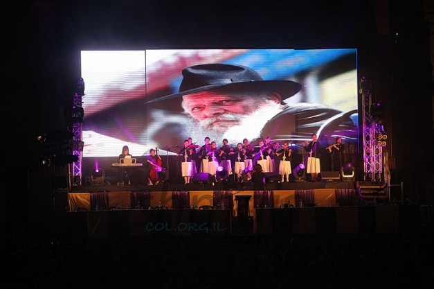 Rebbe's Picture Broadcast at Chareidi Women's Event