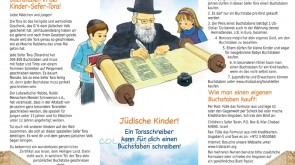 A Letter in the Sefer Torah for German-Speaking Jewish Children