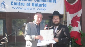 Queen Elizabeth II - diamond Jubilee medal presented to Shliach