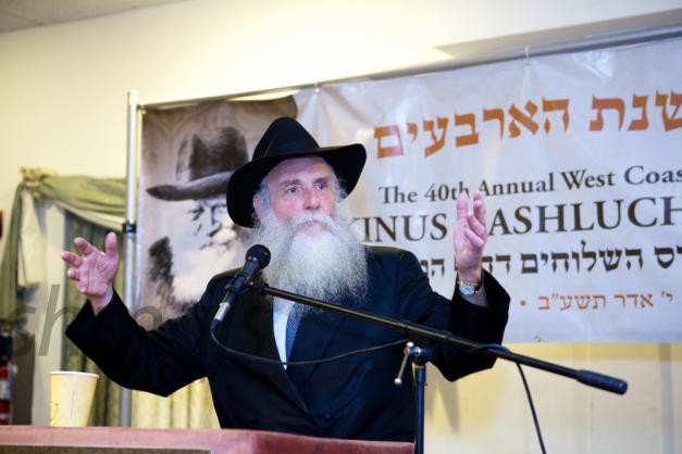 Chabad's $18,000,000.00 claim denied