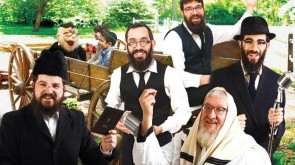 VIDEO: Rebbe's Niggunim Hits the Shelves