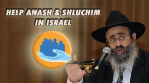 URGENT: HUNDREDS OF ANASH AND SHLUCHIM IN ISRAEL NEED YOUR HELP FOR THE YOMIM TOVIM