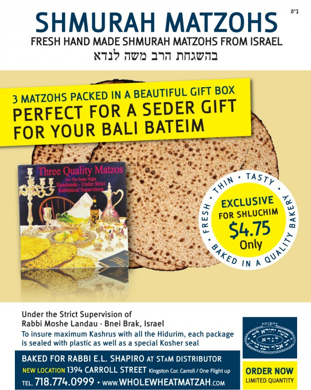 Exclusive Price For Shluchim, Matzah 3-Pack Only $4.75!