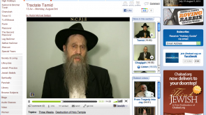 ~~~WATCH IT LIVE~~~: Siyumim for the 9 Days
