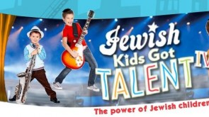 And the Jewish Kids Got Talent Winners are...