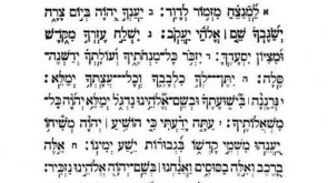 URGENT TEHILLIM NEEDED 4